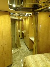 Rear bath